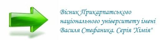 апровлплров
